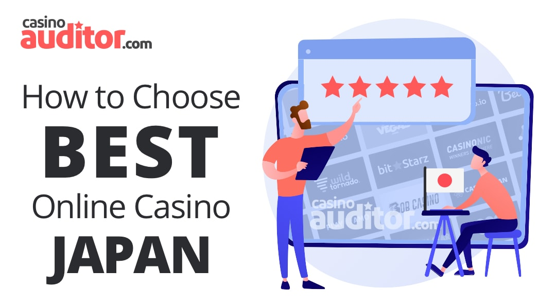 How to Choose Best Online Casino Japan